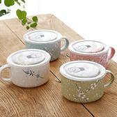 泡面碗 大號日式便當盒帶蓋陶瓷碗泡面杯帶把手面碗可微波爐家用 【快速出貨八折免運】