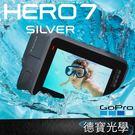 【預購】GoPro HERO7 Silver 極限 運動攝影機 4K 10米防水 語音控制 1000萬畫素 WDR功能  原廠公司貨