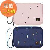 【韓版】時尚清新大容量可手挽證件護照收納包-二入組(粉+藍)
