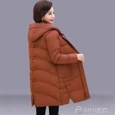 媽媽冬裝棉衣中長款羽絨棉服中女洋氣棉襖中老女裝加厚外套潮 ciyo黛雅