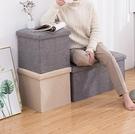 儲物凳 收納凳子儲物凳家用可坐成人椅小沙發長方形換鞋凳床尾收納箱TW【快速出貨八折搶購】