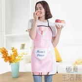 買一送一 創意搞怪圍裙時尚可愛廚房家用防水圍腰圍兜罩衣【極簡生活】
