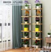 花架 省空間客廳花架子鐵藝多層室內多功能多肉綠蘿實木落地陽台DF 免運 維多
