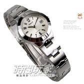 CASIO卡西歐LTP-1241D-7A2簡約指針錶 銀白色面 33mm 女錶 LTP-1241D-7A2DF 防水手錶 鋼錶帶 數字錶