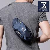 74盎司  防潑水極輕量腰胸包[TG-225]