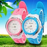 兒童手錶指針式男孩電子錶防水5-15歲小孩子石英錶小學生手錶女孩  極有家