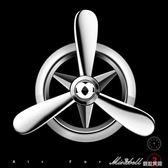 空軍二號三號汽車香水擺件空調出風口風扇創意車載車內夾裝飾一號   蜜拉貝爾