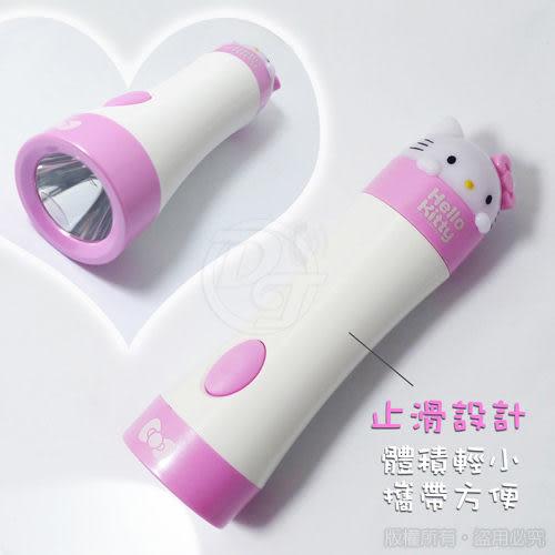 《一打就通》Hello Kitty 氣質風3W高亮度LED手電筒 LE-831KT
