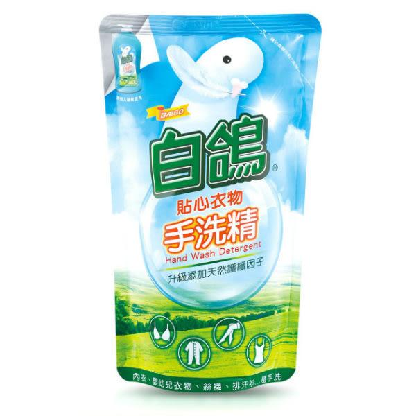 白鴿手洗精補充包800g【康是美】