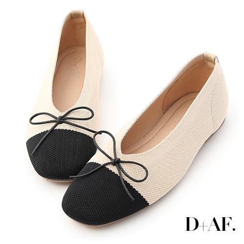D+AF 浪漫氣息.小香風拼接針織娃娃鞋*杏