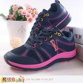 成人女款國際名牌ELLE運動鞋 魔法Baby