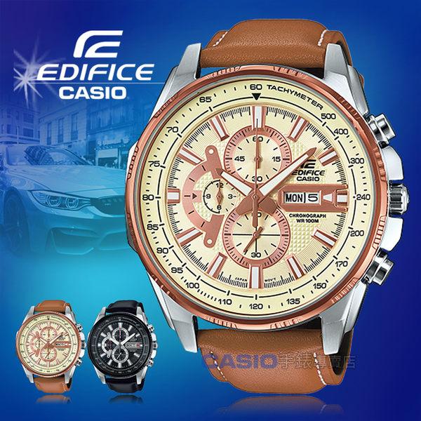 CASIO 卡西歐 手錶專賣店 EDIFICE EFR-549L-7A 男錶 真皮指針錶帶 星期日期 秒錶 防水