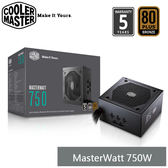 【免運費】CoolerMaster MasterWatt 750 銅牌認證 模組化 電源供應器  750W / 5年保固 ( MPX-7501-AMAAB )