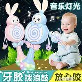 手搖鈴嬰兒童3-6-12個月寶寶玩具0-1歲男孩4女孩5益智7早教8手抓9igo 金曼麗莎