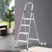 梯子家用折疊四步梯鋁合金踏板梯加厚加粗多 室內扶梯人字梯JY 【 出貨】