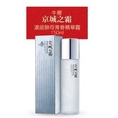 牛爾 京城之霜 濃縮酵母青春精華露 150ml【PQ 美妝】NPRO