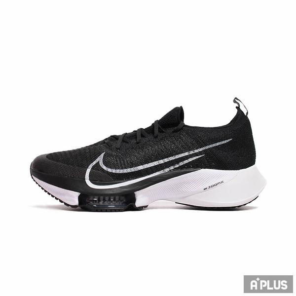 NIKE 男 慢跑鞋 NIKE AIR ZOOM TEMPO NEXT% FK 氣墊-CI9923005