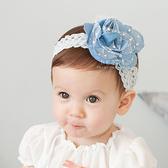 點點蕾絲丹寧花朵髮帶 兒童髮飾 彈性髮帶 造型髮飾