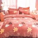 床單套 冬季加絨加厚法蘭絨被套單件單人雙...
