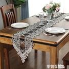 歐式黑色蕾絲餐桌桌旗斗柜蓋巾茶幾桌旗奢華新品長方刺繡桌布 茱莉亞