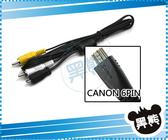 è黑熊館é CANON 相機 AV 傳輸線 400D 450D 500D 5D 50D 40D G11 G12 S90 D10 SX100 SX200