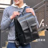 優惠兩天-潮流時尚休閒青年後背包男士背包日韓版大容量黑色PU皮書包男
