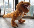 迪士尼正版The Good Dinosaur恐龍當家霸王龍Arlo毛絨玩具公仔【藍星居家】