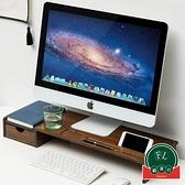 電腦顯示器屏增高架底座桌面臺式辦公室收納置物【福喜行】