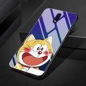 OPPO R17 玻璃矽膠套手機殼 毆珀 腸胃貓小國際保護套 OPPO R17 Pro 卡通可愛表情創意手機套