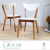 餐椅 單椅 LAVIN 日式木作和風餐椅/單椅/書椅-(白柚/3色可選)【H&D DESIGN】