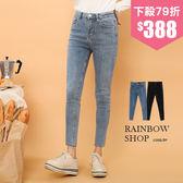 不修邊小腳顯瘦牛仔九分褲-I-Rainbow【A482605】
