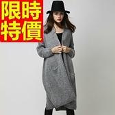 針織外套 長版-知性雅緻復古羊毛開襟女針織衫2色63l12[巴黎精品]