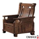 【采桔家居】伊格麗 典雅風樟木實木單人座收納式沙發椅(收納抽屜設置)