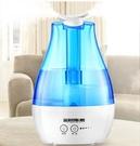 加濕器家用靜音香薰空調臥室孕婦嬰兒大霧空氣凈化噴霧機 【端午節特惠】
