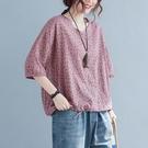 上衣 - A6889 粉色點點輕薄棉上衣【加大F】