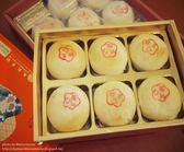 【朱記素餅】綠豆椪禮盒(6粒)(全素)