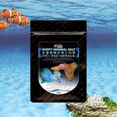 AZOO 孔雀魚胎生魚生物鹽 400g