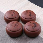 茶葉罐陶瓷普洱茶密封罐宜興原礦茶具紫砂茶葉包裝盒    芊惠衣屋