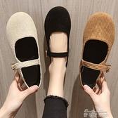 娃娃鞋豆豆鞋女 春季新款加絨圓頭可愛學生一字扣淺口單鞋平底娃娃鞋 麥琪精品屋