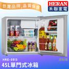 【新款上市】HERAN禾聯 HRE-05...