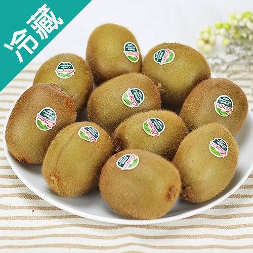 【紐西蘭】Zespri鮮綠奇異果115/ 10粒(94g±5%/粒)【愛買冷藏】