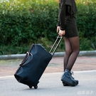 學生拉桿包女大容量大拉桿袋旅行包旅行袋手提包拖拉包行李包男潮 LJ6554【極致男人】
