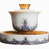陶瓷蓋碗+壺承(兩件組)-金絲浮雕琺瑯海水紋功夫茶具74aj10[時尚巴黎]