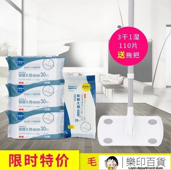 靜電除塵紙 日本 靜電除塵紙家用一次性平板拖把除塵布無塵紙地板吸塵紙-樂印百貨