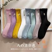 5雙裝 襪子女中筒襪秋冬全棉松口堆堆長筒長襪純棉【橘社小鎮】