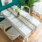 北歐桌布防水防油防燙免洗pvc塑料茶幾桌墊簡約現代網紅ins台布 印象家品