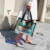 果凍包鐳射透明女包包PVC果凍包韓版百搭大容量側背包時尚新款手提包潮超級爆品