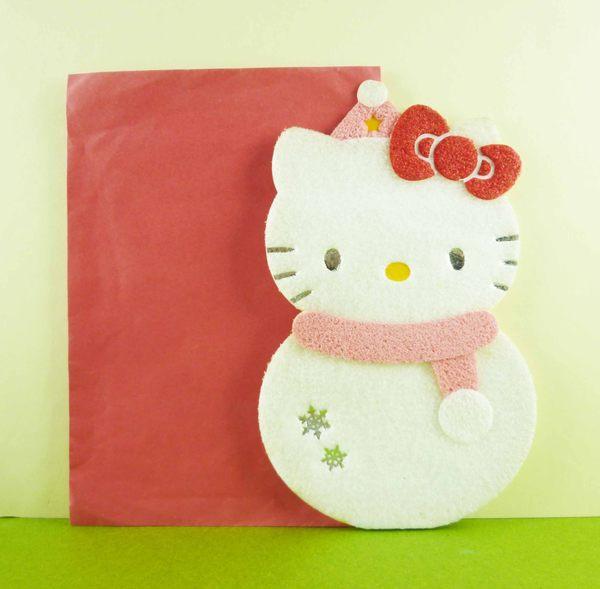 【震撼精品百貨】Hello Kitty 凱蒂貓~卡片-音樂雪人