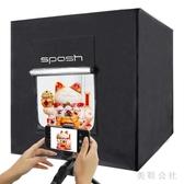 220V小型攝影棚80cm LED靜物拍攝柔光箱拍照道具補光燈箱CC3438『美鞋公社』