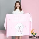 寵物周邊毛巾泰迪比熊柴犬吸水柔軟毛巾浴巾【創世紀生活館】